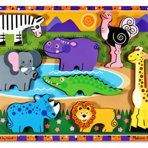 Puzzle lemn in relief Safari Melissa and Doug-0